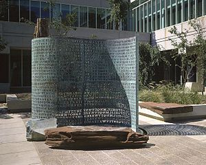 scultura Kryptos - panoramica